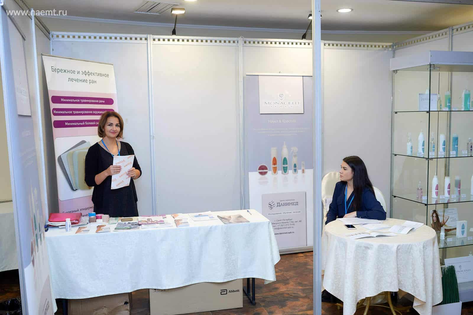 Вторая Ассамблея эстетической медицины и трихологии с международным участием. АЭМТ 2018. Омск