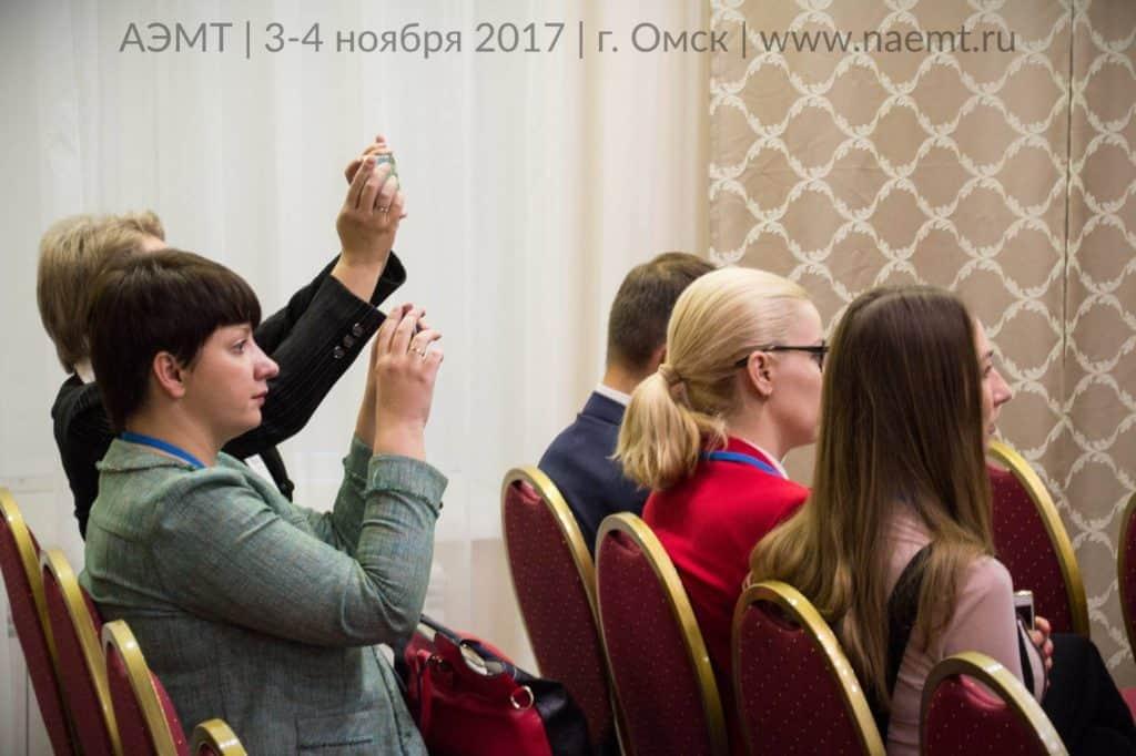 АЭМТ 2017. Омск. 3 ноября.